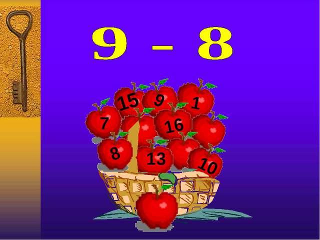 15 16 10 1 9 8 13 7