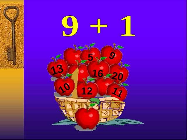 13 5 16 20 11 12 9 10