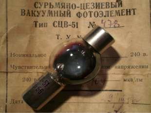 Александр Григорьевич Столетов — русский физик. Родился 10 августа 1839 во Вл