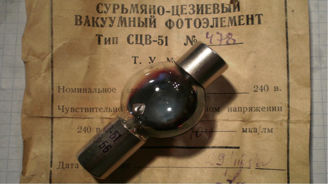 Александр Григорьевич Столетов — русский физик. Родился 10 августа 1839 во Вл...