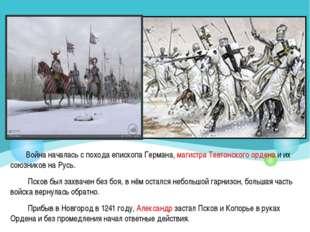 Война началась с похода епископа Германа, магистра Тевтонского ордена и их со