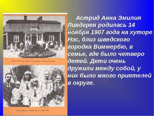 Астрид Анна Эмилия Линдгрен родилась 14 ноября 1907 года на хуторе Нэс, близ...