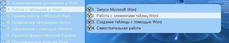 hello_html_396b1a84.jpg