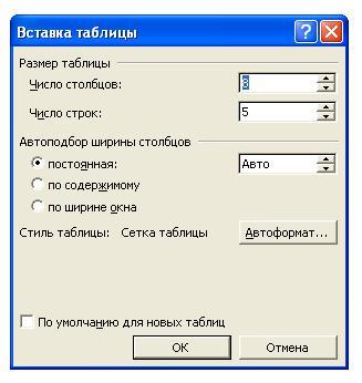 hello_html_m2ccae44.jpg