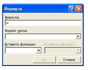 hello_html_m4bd11bfb.jpg
