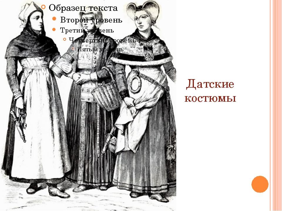 Женская одежда из англии купить в