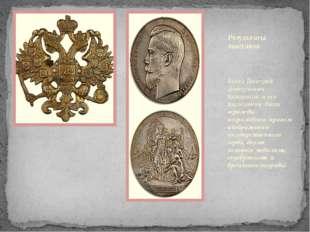 Результаты выставок Всего Дмитрий Дмитриевич Кондратов и его наследники были