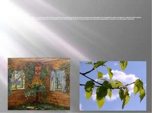 Береза, березовые ветки (dieBirke, Birken) – это еще один символ данного пра