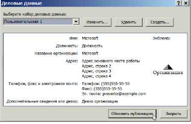 hello_html_66e29afa.png