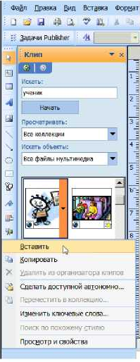 hello_html_m6d6e317f.png