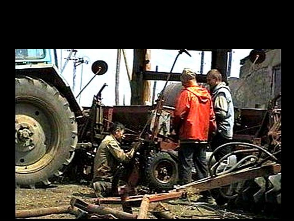 Технику наладить надо: сеялки и трактора.