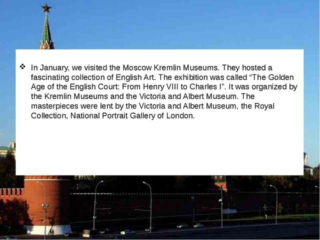 In January, we visited the Moscow Kremlin Museums. They hosted a fascinating...