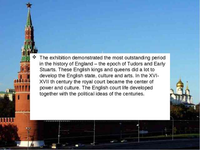 The exhibition demonstrated the most outstanding period in the history of En...
