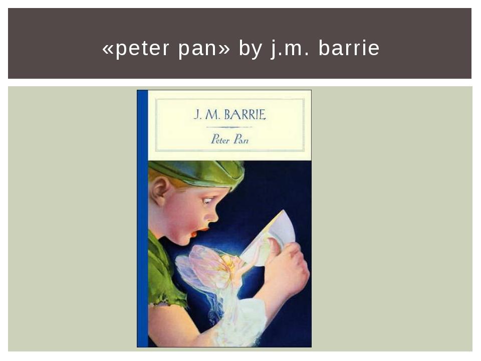 «peter pan» by j.m. barrie