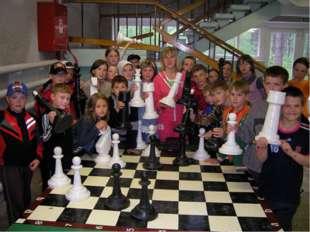 """3) организация досуга и отдыха детей """"группы риска"""" (программа «Каникулы»)"""