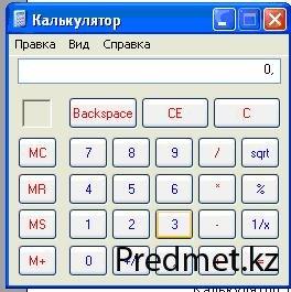 hello_html_m66948120.jpg