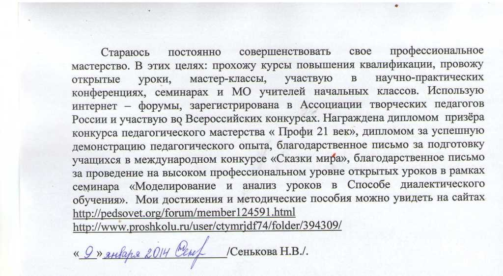 C:\Documents and Settings\Директор\Рабочий стол\описание.jpg