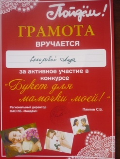 E:\DCIM\104_PANA\P1040898.JPG