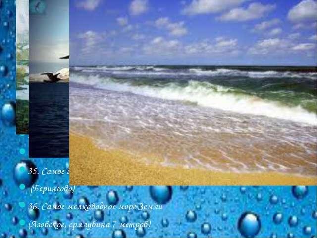 31.Какая физическая величина указывает на наличие водяного пара в атмосфере?...