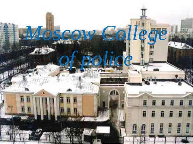 Moscow College of police Sorokina Tanya {