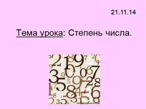 hello_html_2c06b4ef.png