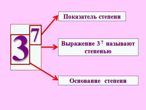 hello_html_6a5fe96e.png