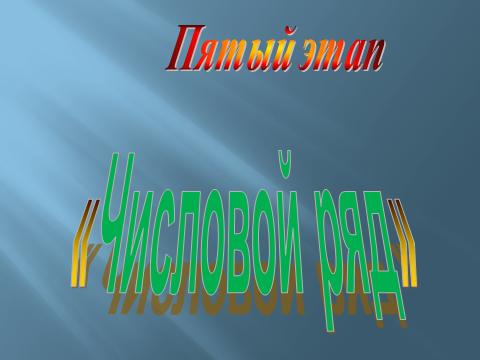hello_html_720b6295.png