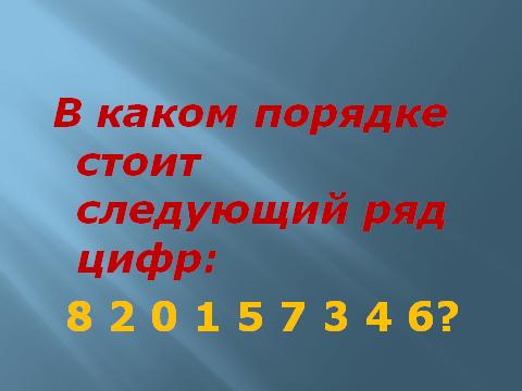 hello_html_970b3bd.png