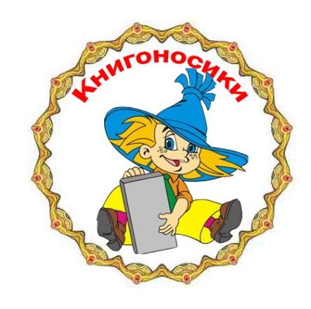 http://wiki.obr55.ru/images/d/d4/Logo.jpg
