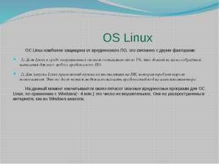 OS Linux ОС Linux наиболее защищена от вредоносного ПО, это связанно с двумя