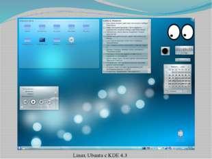 Linux Ubuntu с KDE 4.3