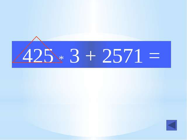Способ 2 ( выражение ) (80 + 80 +40 ) : 10 = 20 ( кг ) Ответ: 20 килограммов...