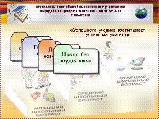 hello_html_m1e0dcbf1.png