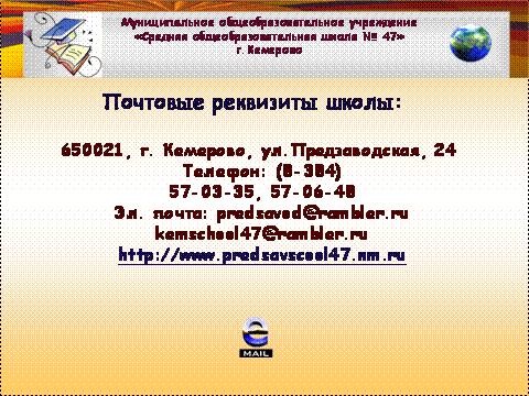 hello_html_m6b3747f8.png