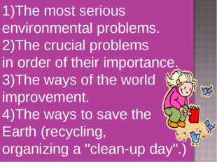 1)The most serious environmental problems. 2)The crucial problems in order of