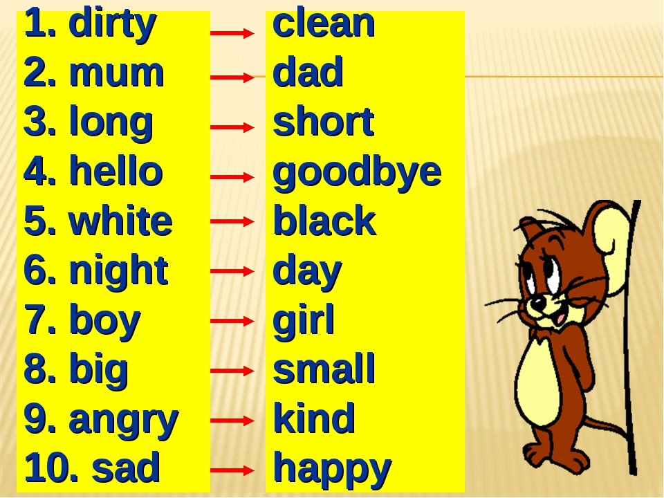 clean dad short goodbye black day girl small kind happy 1. dirty 2. mum 3. lo...