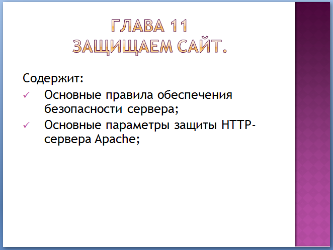 hello_html_1ffcab70.png