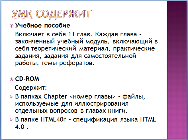 hello_html_260f56cf.png