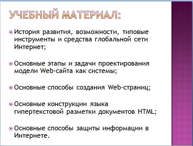 hello_html_2ed5385b.png