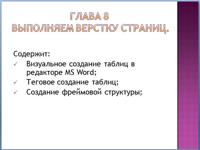 hello_html_5fff009b.png