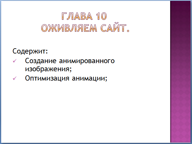 hello_html_f9356b8.png