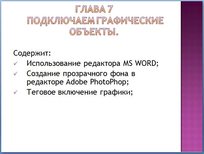 hello_html_m40b6eddc.png
