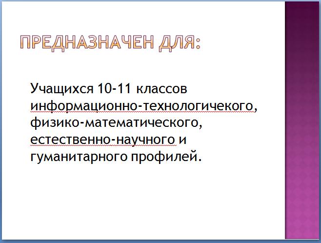 hello_html_m639574b4.png