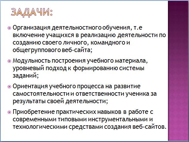 hello_html_m71c430c4.png