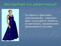 hello_html_m355b8802.png