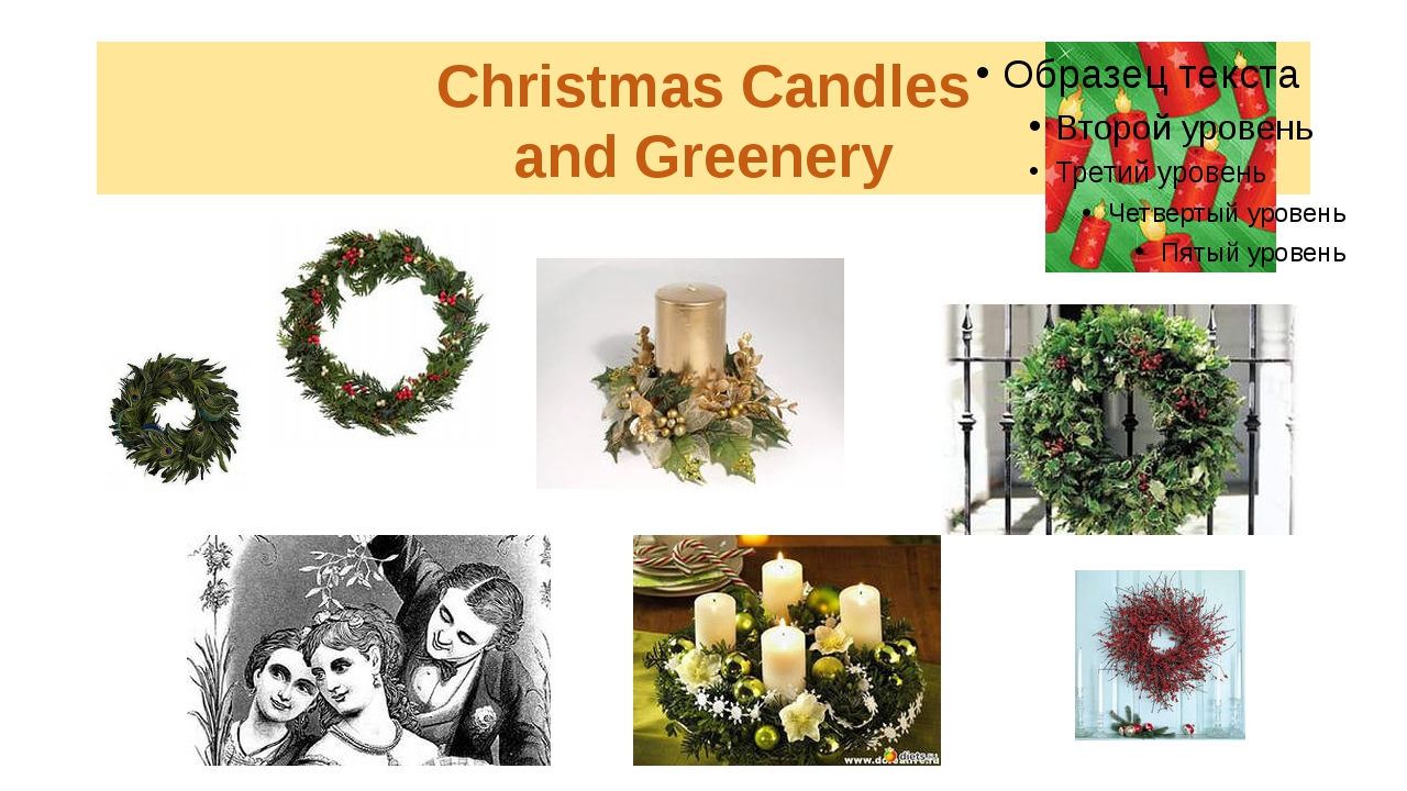 Christmas Candles and Greenery