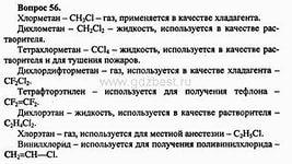 http://im3-tub-ru.yandex.net/i?id=ee0fd218b71c6aa98d0b7793776dc85c-15-144&n=21