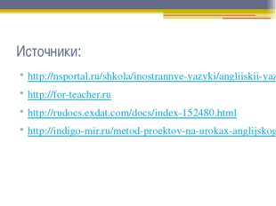 Источники: http://nsportal.ru/shkola/inostrannye-yazyki/angliiskii-yazyk/libr