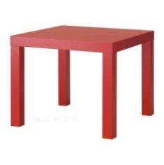Отсутствие части таблицы IKEA приобрести IKEA постели таблицу небольшой журнальный столик журнальный столик квадратных таблицы c