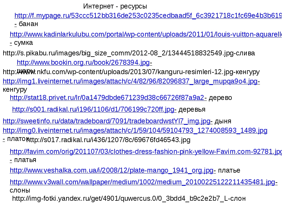 http://f.mypage.ru/53ccc512bb316de253c0235cedbaad5f_6c3921718c1fc69e4b3b619bf...